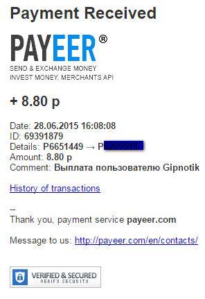 http://i72.fastpic.ru/big/2015/0628/e1/3a83247daf79aadaedad6c1188ad09e1.jpg