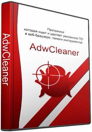 AdwCleaner 7.1.1 - устранение нежелательных панелей инструментов из веб-браузеров