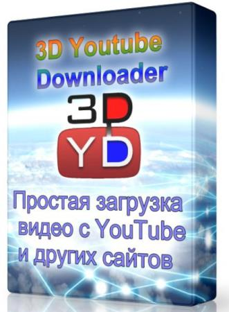 3D Youtube Downloader 1.16