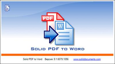Solid Word 9.1.6744.1641 Multilangual