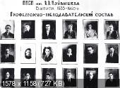 http://i72.fastpic.ru/thumb/2015/0515/85/53c350adede66125ab9d9796220d8585.jpeg