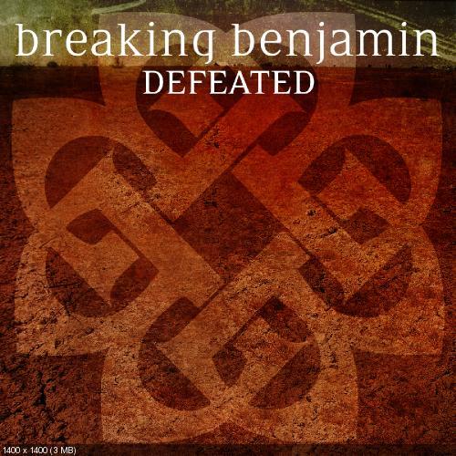 Скачать песню defeated breaking benjamin