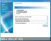 SafenSoft SysWatch Personal 3.10.33.3648