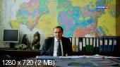 Золотое Дно Охотского Моря (2014) HDTVRip 720p