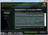 Nvidia PhysX System Software 9.15.0428