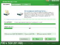 WinMend File Copy 1.4.6.0 - копирование файлов