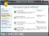 Advanced System Optimizer 3.9.2727.16622
