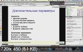 Любовь Богданова. Особая техника осознанного энергетического дыхания (2013) Вебинар