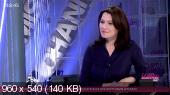��������� � ����� ��������� - ������� ����� [03.02.2014] (2014) TVRip