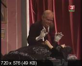 Медведь / Мядзведзь (199Х) DVB-AVC