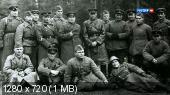 Генерал Кинжал, или Звездные Часы Константина Рокоссовского (Иван Савенков, Виктор Сапрынский) (2015) HDTV 720p