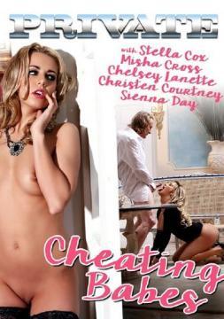 Private Specials 110: Cheating Babes / Лживые крошки (Gazzman, Xavi Rocka, Private) (2015) FullHD 1080p