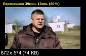 http://i72.fastpic.ru/thumb/2015/0531/56/2f9490b3f396e53eb60d70cc8a35ce56.jpeg