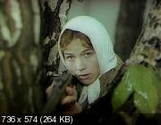 ���� �������� � ������� (1971) DVDRip-AVC