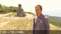 Экстрасенсы ведут расследование [6 сезон 7 серия] (2015) WEB-DL 720p