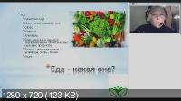 Наталия Римша. Пищеварение: проблемы и решения (2015/PCRec)