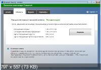Microsoft Security Essentials 4.8.204.0 Final [Ru]