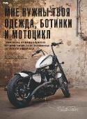 http://i72.fastpic.ru/thumb/2015/0607/23/f005a0b2f939b28df6e428b7eb571623.jpeg