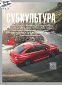 http://i72.fastpic.ru/thumb/2015/0607/cb/2722448f4f209772476bea2dd85a3fcb.jpeg