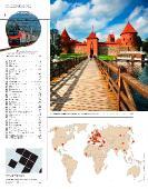 Вокруг света №6 (Июнь) (2015) PDF