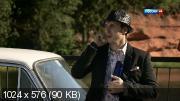 Оплачено любовью [1-8 серии из 8] (2011) HDTVRip-AVC