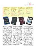 PC Magazine �2 ������ [284] (�������) (2015) PDF