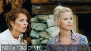 Жасмин - Свадебные истории (2014) WEB-DLRip 1080p | 60 fps