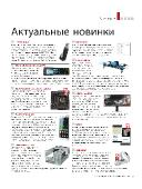 PC Magazine �4 ������ [286] (������) (2015) PDF