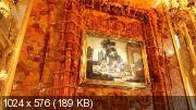 Янтарная комната [1-2 серии из 2] (2015) HDTVRip-AVC