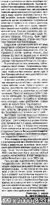 http://i72.fastpic.ru/thumb/2015/0615/29/fbfbf44ea451ed556e3cb53bc9cc6029.jpeg