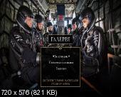 Kingsman: Секретная служба / Kingsman: The Secret Service (2014) DVD9 от New-Team | DUB | Лицензия