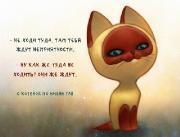 Цитаты из любимых мультфильмов (29.06.15)