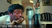 Идеальное убийство (2013) HDTVRip-AVC