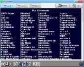 OVT TV Player 9.7 Rus Portable