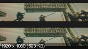Меч дракона в 3Д / Tian jiang xiong shi 3D Вертикальная анаморфная