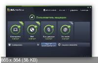 AVG AntiVirus 2015 15.0.6037 [Multi/Ru]