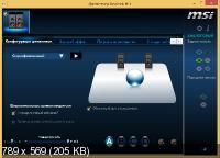 Realtek High Definition Audio Drivers 6.0.1.7534-6.0.1.7545 (Unofficial Builds) [Multi/Ru]