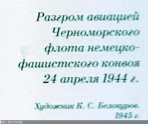 http://i72.fastpic.ru/thumb/2015/0628/f5/02e99133b20fce64f07331f352905cf5.jpeg