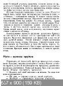 http://i72.fastpic.ru/thumb/2015/0629/6c/66709163738b384afc97ad369a57d86c.jpeg