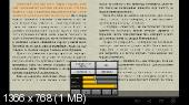 FBReader Premium v.2.5.4 + TTS Plugin [Android]