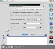 WebcamMax 7.9.3.2