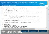 Intel Chipset Device Software 10.1.1.8