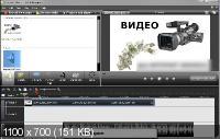 Тим Ворон. Alpha Magic Video Sales (2013/PCRec/Rus)