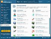 Auslogics BoostSpeed Premium 8.0.1.0 RePack & Portable by D!akov