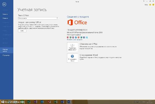 Microsoft Office 2016 Pro Plus Preview x86/x64 v.16.0.4229.1002 by Ratiborus 2.8 (RUS/ENG/2015)