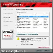 AMD Catalyst Display Drivers 15.7 WHQL