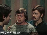 ������� ��� (1975) DVDRip-AVC