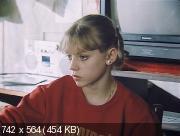 ������� (1988) DVDRip