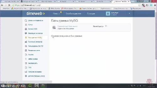 [Школа современных технологий] Среда знаний. Сайт на WordPress за 2 часа. Альбина Полушкина