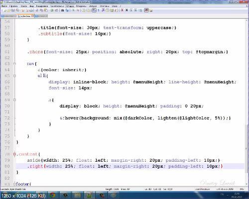 [Школа современных технологий] Среда знаний. CSS-препроцессор LESS. Дмитрий Лаврик.